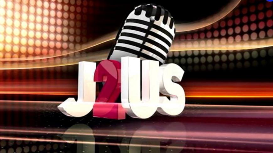 Ο Νίκος Κοκλώνης ανακοίνωσε 7 κρούσματα στην παραγωγή του J2US και διακοπή του show αν χρειαστεί!