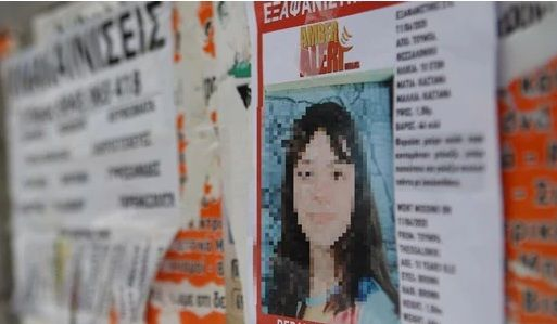"""Απαγωγή 10χρονης Μαρκέλλας: Speedball – Τι είναι το """"κοκτέιλ"""" ναρκωτικών που της χορηγήθηκε – Τι είπε η ιατροδικαστής"""