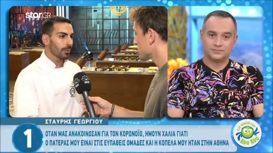 """Οι πρώτες δηλώσεις του Σταυρή μετά τον  τελικό του """"MasterChef"""": Το πρώτο πρόσωπο που πήρα τηλέφωνο…"""