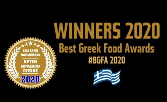 Best Greek Food Awards: Ο κορυφαίος θεσμός της εστίασης στην Ελλάδα ξεκίνησε τις απονομές για το 2020