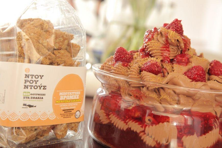 Trilfe  με φρούτα του δάσους και μπουκίτσες βρώμης  από τον Παραδοσιακό Φούρνο Ντουρουντούς!