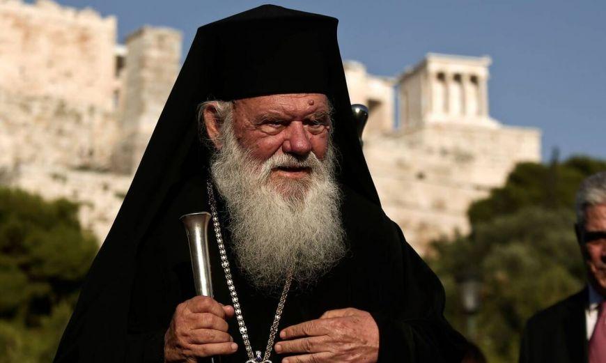 Κορονοϊός: Παίρνει εξιτήριο από τον Ευαγγελισμό ο Αρχιεπίσκοπος Ιερώνυμος