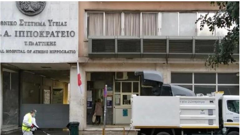 Άφαντος ο ασθενής με κορονοϊό που το έσκασε από το Ιπποκράτειο – Τον αναζητούν σε όλη την Αθήνα
