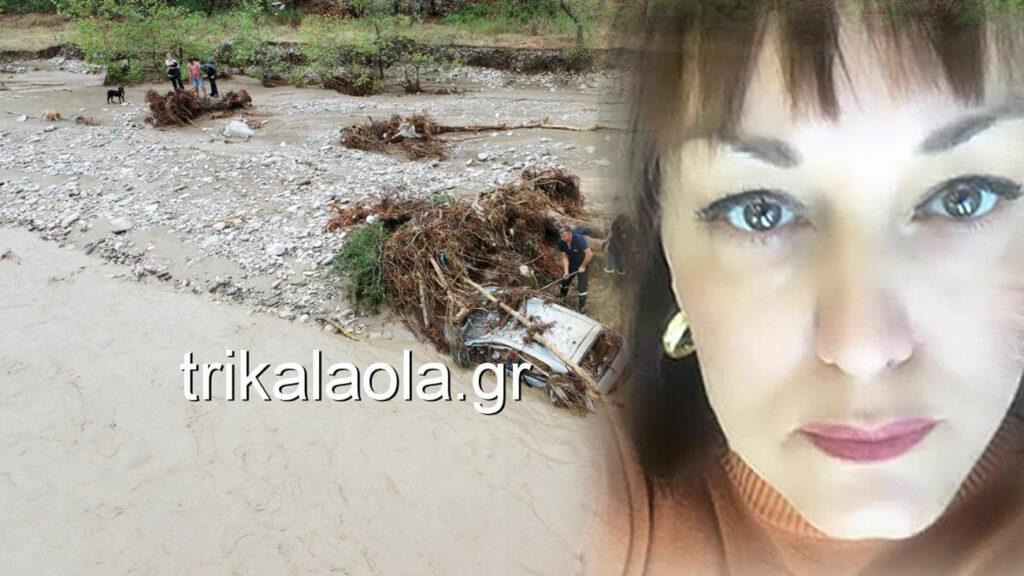 Καρδίτσα: Έτσι γράφτηκε ο τραγικός επίλογος για τη 43χρονη φαρμακοποιό στο Μουζάκι