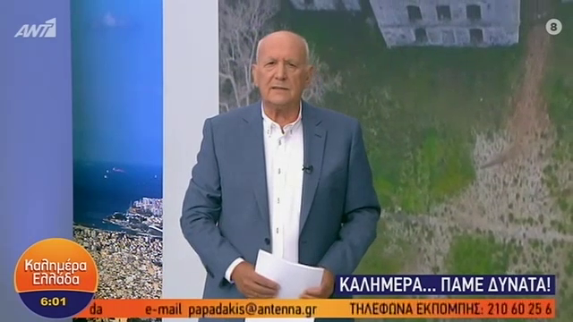 Πρεμιέρα έκανε ο Γιώργος Παπαδάκης!