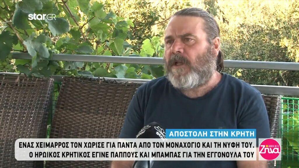 Συγκινεί ο Μανώλης Γιαννακάκης που έγινε πατέρας και παππούς μετά τον χαμό του γιου και της νύφης του: Η Εμμανουέλα ξέρει πως η μαμά και ο μπαμπάς είναι στον ουρανό…