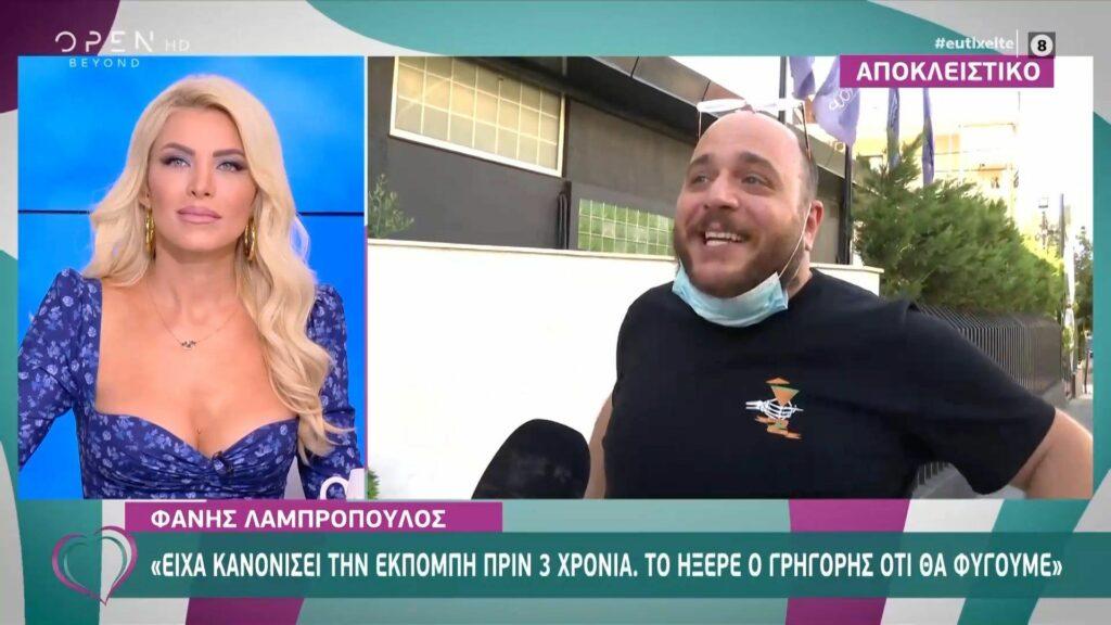 Ο Φάνης Λαμπρόπουλος έδινε συνέντευξη και…εμφανίστηκε ο Γρηγόρης Αρναούτογλου
