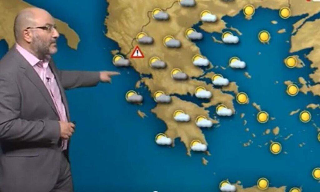 Καιρός: Προσοχή! Προειδοποίηση του Αρναούτογλου για καταιγίδες την Τετάρτη!