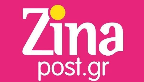 To νέο, ανανεωμένο zinapost.gr είναι εδώ!
