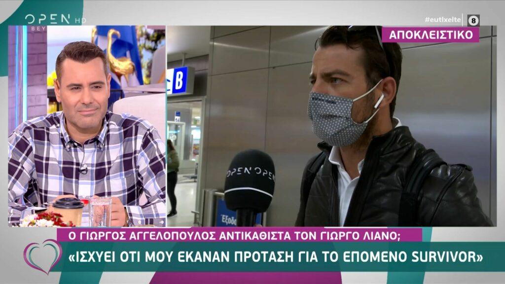 Γιώργος Αγγελόπουλος:  Ισχύει ότι μου έχει γίνει πρόταση για το Survivor. Όχι σαν παίκτης, ούτε σαν backstage