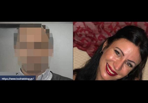 """Έγκλημα στο Λουτράκι: """"Της είχε σπάσει το χέρι, την απειλούσε"""" – Αποκαλύψεις από την κόρη της 43χρονης (Video)"""