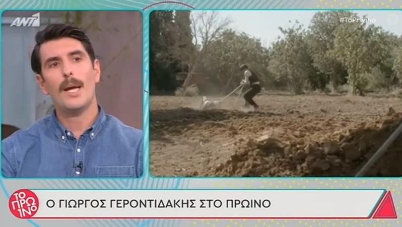 Γιώργος Γεροντιδάκης: Κλαίγαμε όλοι πάρα πολύ  στη σκηνή με τον θάνατο του Κλεομένη