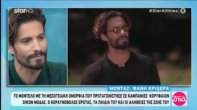 Γιώργος Καράβας: Οι άγνωστες πτυχές της ζωής του κούκλου coach του GNTM 3