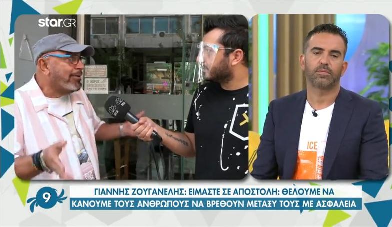Γιάννης Ζουγανέλης: Ο γάμος της Ελεονώρας αναβλήθηκε γιατί δεν μπορείς να κάνεις γάμο με 9 άτομα