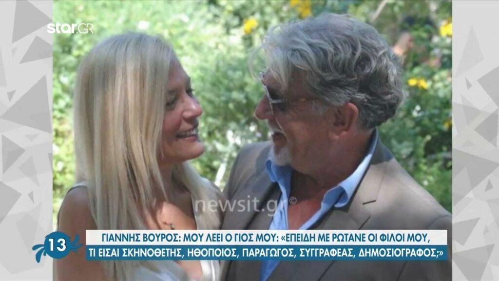Γιάννης Βούρος: Αποκαλύπτει γιατί παντρεύτηκε δεύτερη φορά τη Λένα Κώνστα