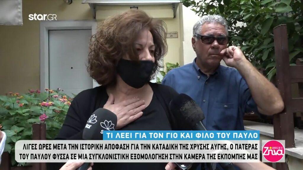 Μάγδα Φύσσα: Περιμένω την εσχάτη των ποινών, αλλά δε θα γίνει