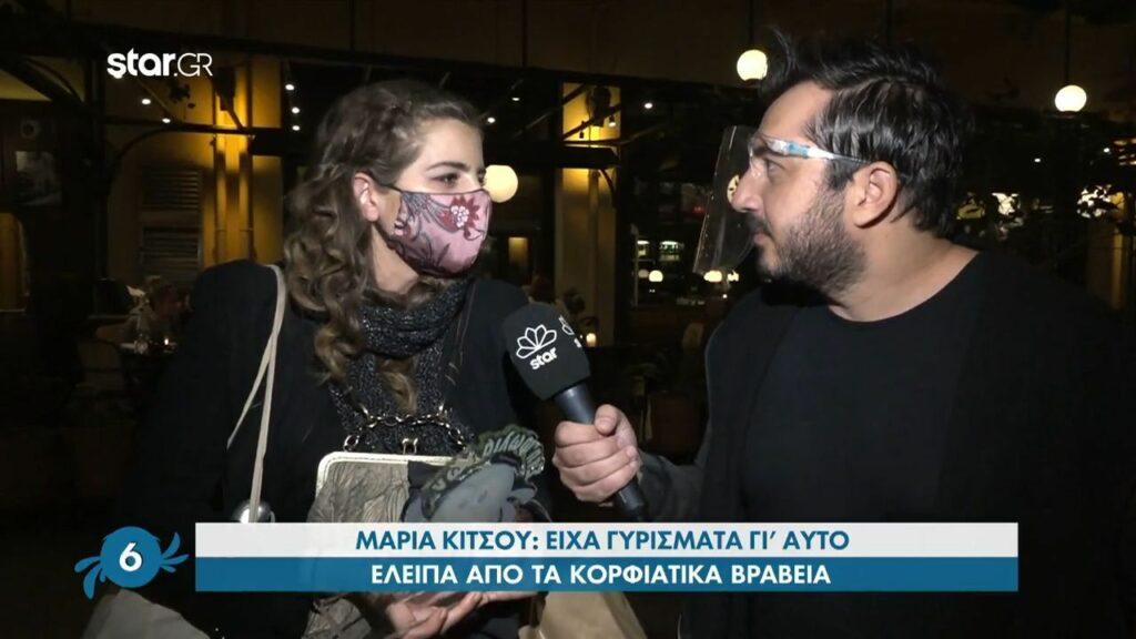 Η Μαρία Κίτσου μιλά για το «ατυχές συμβάν» στα Κορφιάτικα βραβεία