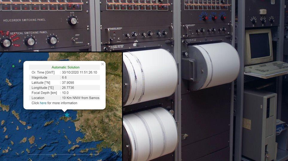 Tρόμος από τον σεισμό 6,6, Ρίχτερ βόρεια της Σάμου – Αισθητός ο σεισμός σε όλη την Ελλάδα