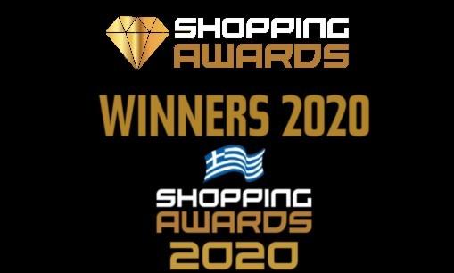 Ο θεσμός των Shopping Awards ήρθε στην Ελλάδα
