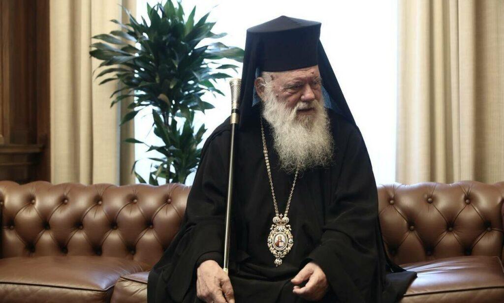 Αρχιεπίσκοπος Ιερώνυμος: Τι αναφέρει το ιατρικό ανακοινωθέν – Τα τελευταία νέα για την υγεία του