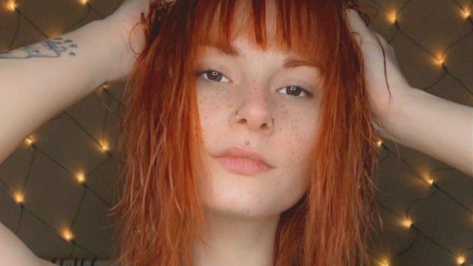 Σοκ στο Βέλγιο από την αυτοκτονία 24χρονης που δεν άντεξε το lockdown