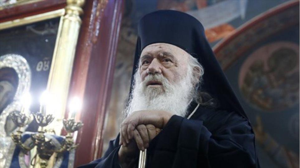 Ιερώνυμος: Πανελλήνιο ενδιαφέρον για τον Αρχιεπίσκοπο – Σε «σταθερή κατάσταση» στον Ευαγγελισμό