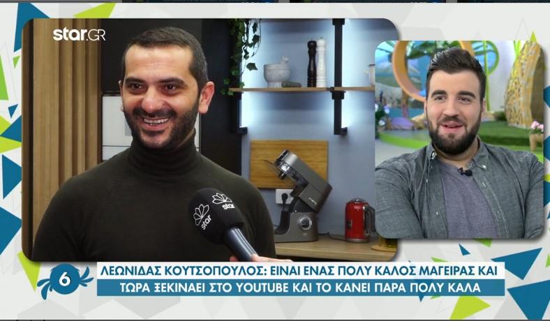 Απολαυστικός ο Λεωνίδας Κουτσόπουλος: Είπα στον Σωτήρη Κοντιζά να βαφτίσω το τρίτο παιδί του και μου είπε…