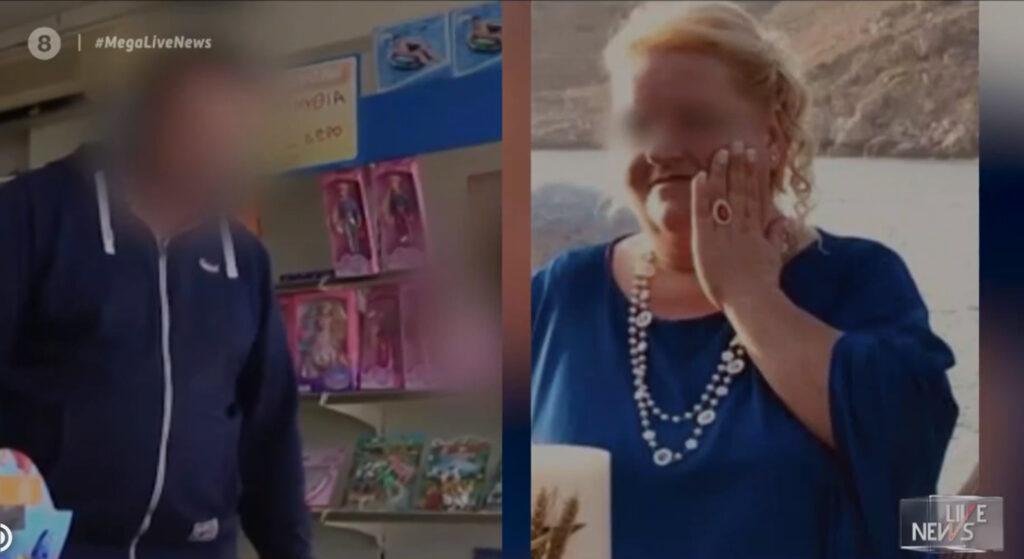 Μάνη: Το τελευταίο αντίο στην 44χρονη μητέρα! Το μήνυμα στο κινητό που έφερε το φοβερό έγκλημα (Βίντεο)