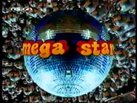 Αυτή είναι η  παρουσιάστρια που  βρίσκεται ένα βήμα πριν την παρουσίαση του «Mega Star»
