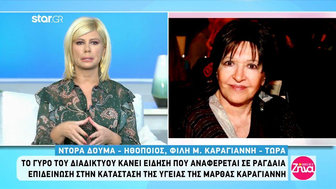 www.zinapost.gr