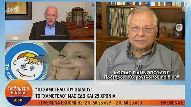 Η συγκίνηση του Γιώργου Παπαδάκη on air: Θυμάμαι εκείνη τη μέρα…