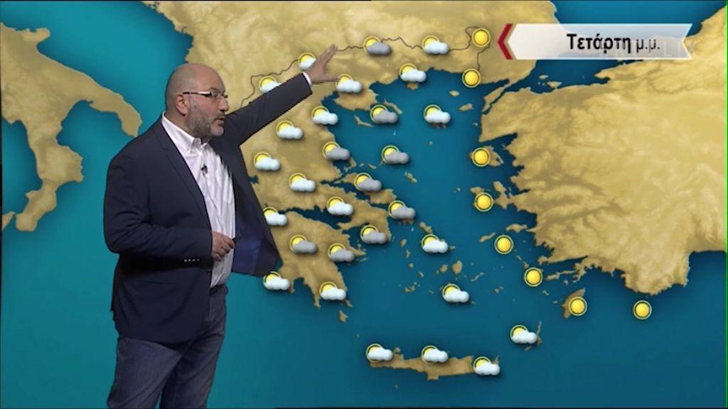 Καιρός – Αρναούτογλου: Αξιόλογες βροχές, πασπάλισμα χιονιού σε κορυφές!