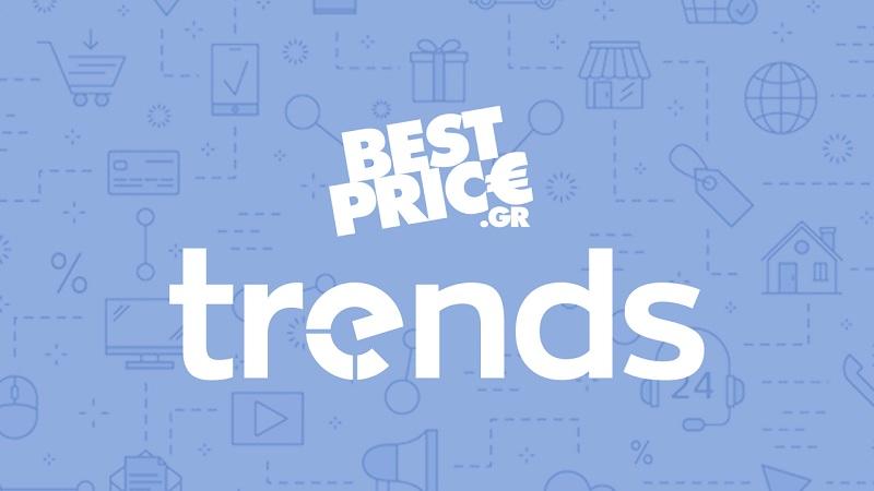Best PriceTrends: Οι τάσεις στις ηλεκτρονικές αγορές στην Ελλάδα