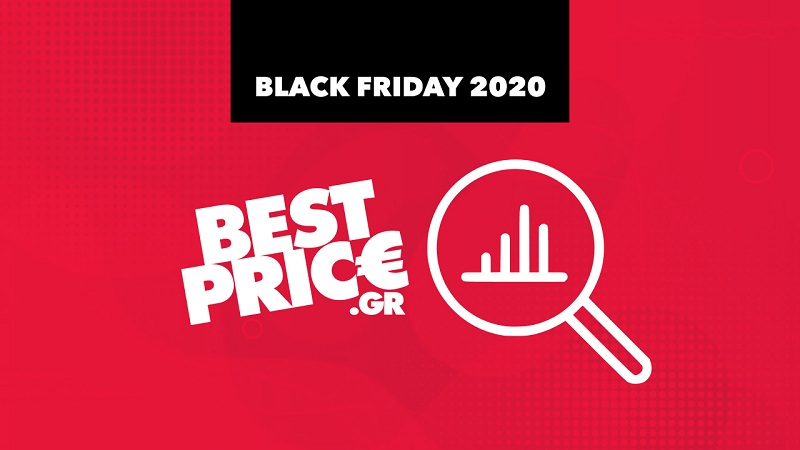 BlackFriday 2020: Τι αγόρασαν online οι καταναλωτές στην Ελλάδα
