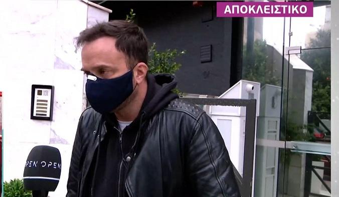 Γιώργος Λιανός: Γνώριζα εδώ και καιρό πως ο Σάκης Τανιμανίδης δεν θα παρουσιάσει το Survivor