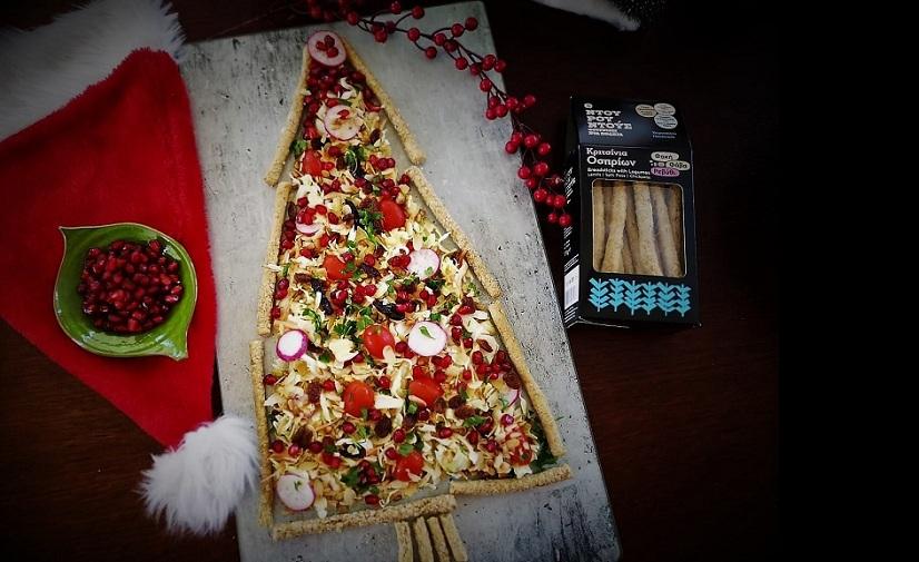 Πρωτοχρονιάτικο δεντράκι με κριτσίνια οσπρίων από τον Φούρνο Ντουρουντούς και την Εύα Παρακεντάκη