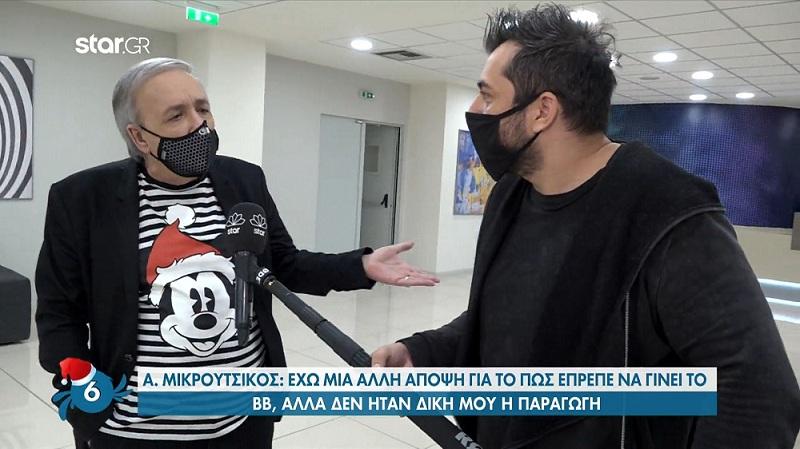 Ανδρέας Μικρούτσικος:  Η guest εμφάνιση στο J2US και ο λόγος που διαφωνεί με την παραγωγή του ΣΚΑΪ