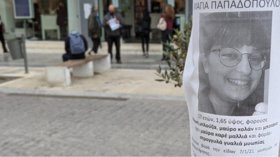 Εξαφάνιση 17χρονης στο Ηράκλειο: Καταδικάστηκε σε φυλάκιση ο 38χρονος Σλοβάκος