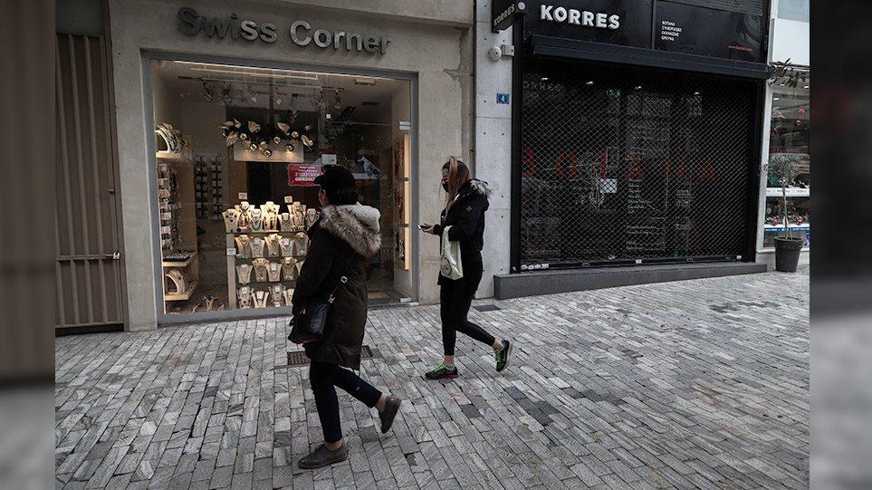 Lockdown: Πότε και πώς θα χαλαρώσουν τα μέτρα για τα καταστήματα – Όλα τα σενάρια