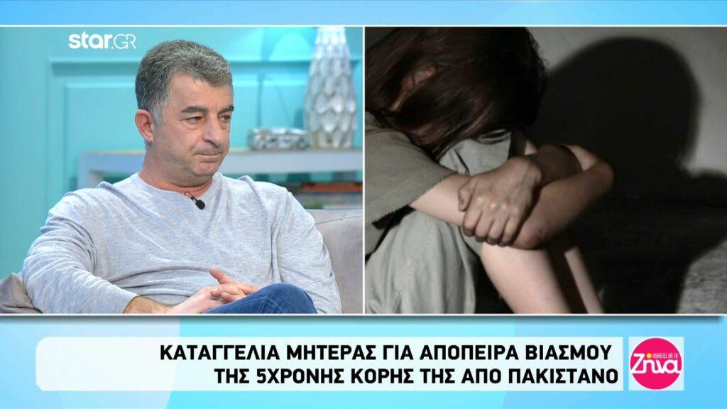 Μητέρα κατήγγειλε απόπειρα βιασμού της 5χρονης κορούλας της από εργαζόμενο σε ιππικό όμιλο