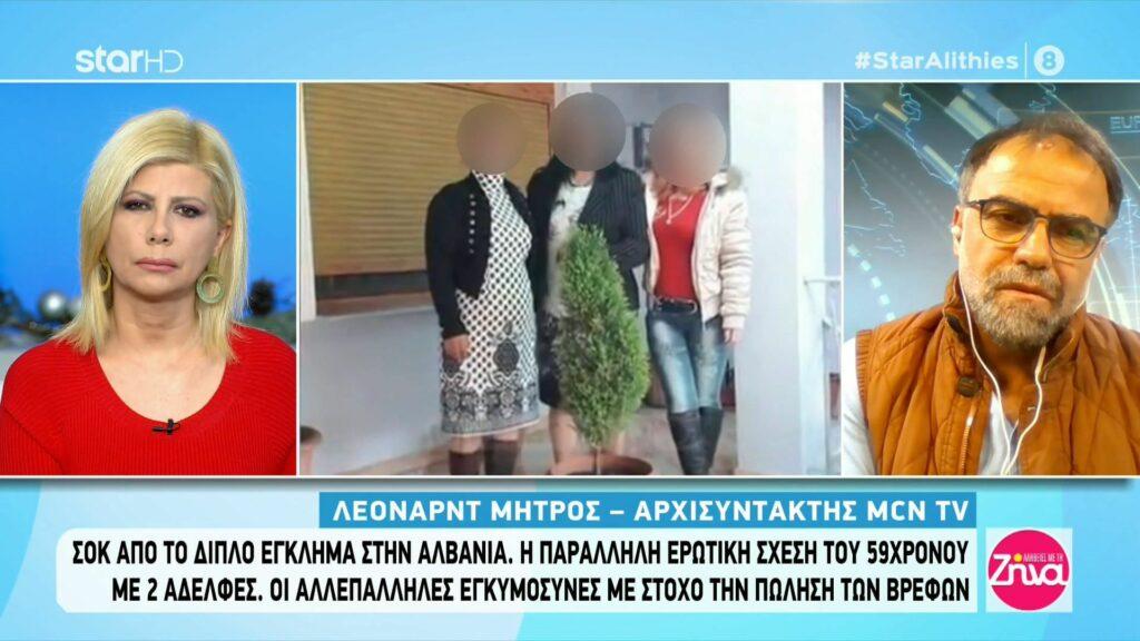 Σοκ από το διπλό έγκλημα στην Αλβανία – Οι αλλεπάλληλες εγκυμοσύνες με στόχο την πώληση βρεφών