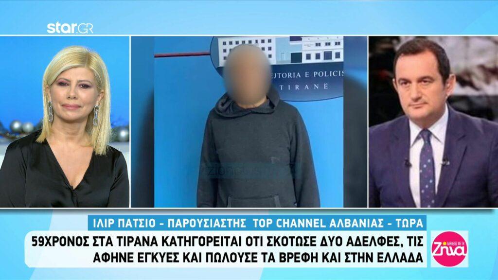 59χρονος στα Τίρανα κατηγορείται ότι σκότωσε δυο αδελφές – Τις άφηνε έγκυες και πωλούσε τα βρέφη