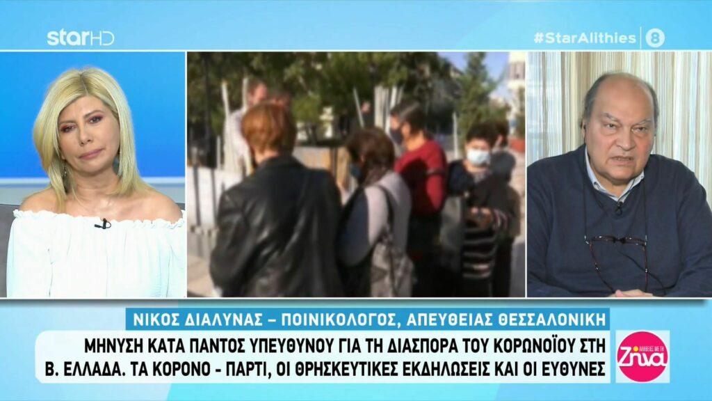 Μήνυση κατά παντός υπευθύνου για τη διασπορά του κορωνοϊού στην Θεσσαλονίκη από τον Νίκο Διαλυνά