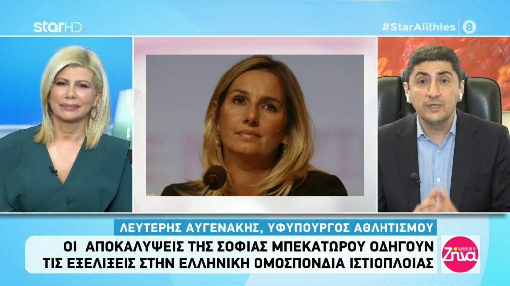 Λευτέρης Αυγενάκης: Να μιλήσει ο κόσμος…Να σπάσει η σιωπή τους και το περιβάλλον που προστατεύει όσους παρανομούν