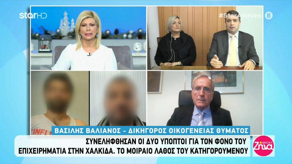 Δολοφονία στη Χαλκίδα-Το μοιραίο λάθος του κατηγορουμένου