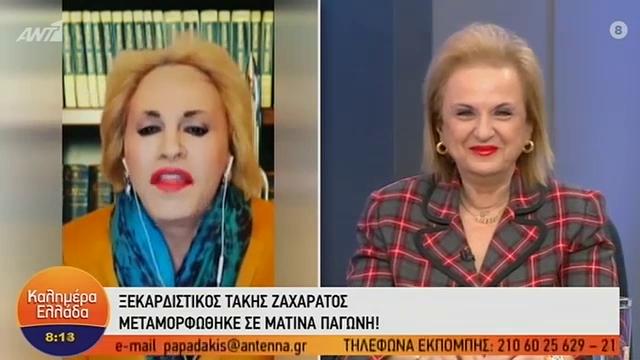 Ματίνα Παγώνη: Εκπληκτικός ο Ζαχαράτος, αλλά δεν πέτυχε τη φωνή μου