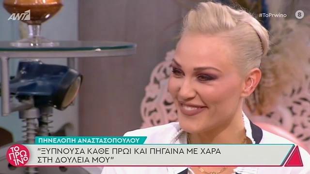 """Πηνελόπη Αναστασοπούλου: Δεν ξέρω γιατί κόπηκε το """"The Booth"""",  δεν θα το αφήσουμε έτσι…"""