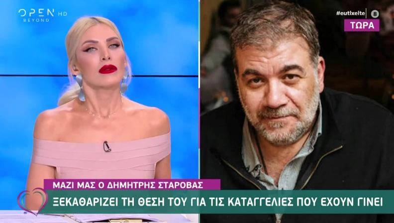 Δημήτρης Σταρόβας: Έχω στεναχωρηθεί γιατί…