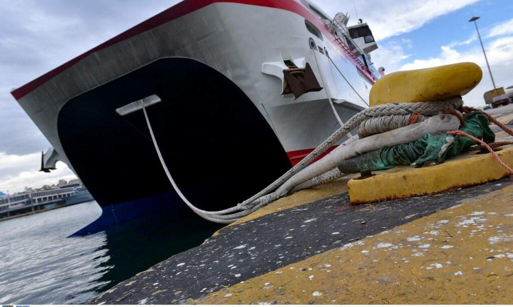 Κακοκαιρία «Μήδεια»: Δεμένα τα πλοία στα λιμάνια λόγω των θυελλωδών ανέμων