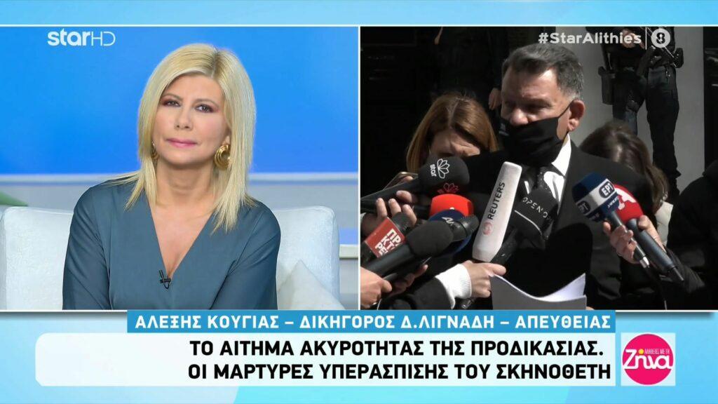 Αλέξης Κούγιας: Καταρρέει το κατηγορητήριο για τον Δημήτρη Λιγνάδη